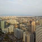 Fukuoka, najstariji naseljeni dio Japana