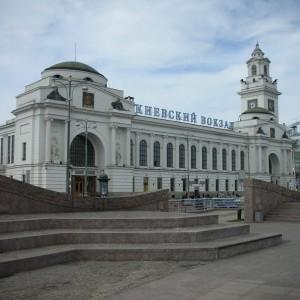Kijev, kulturno središte Istočnih Slavena