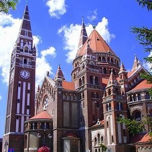 Moderni sveučilišni grad Szeged
