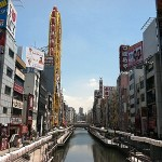 Kyoto, bivši carski grad