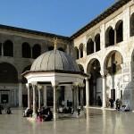 Damask, arapski grad kulture