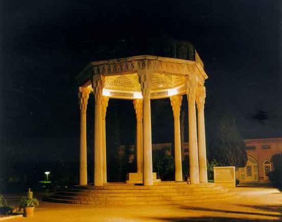 Širaz, teritorij brojnih aheoloških nalazišta