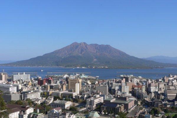 Kyushu, mjesto nevjerojatne vulkanske ljepote
