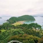 Zaljev otoka, poznati morski park